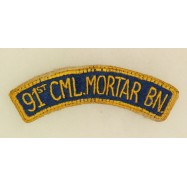 91st Chemical Mortar Battalion