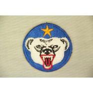 Alaskan Department
