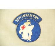 33rd Regimental Combat Team