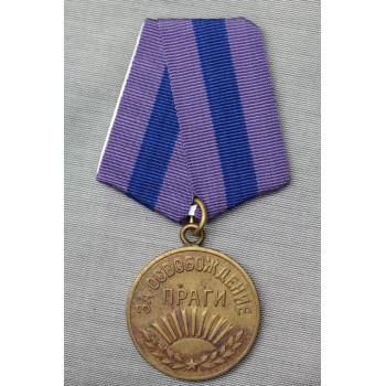 MÉDAILLE DE LA LIBÉRATION DE PRAGUE, ARMÉE ROUGE 2ème GM