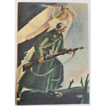CARTE POSTALE ITALIENNE REGIO ESERCITO WW2